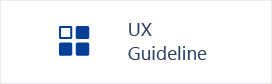 UX Guideline