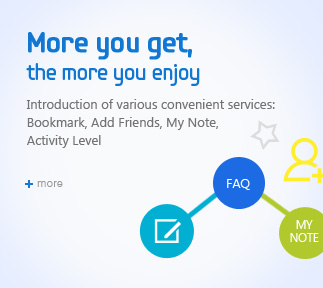 Introduction of various convenient services: Bookmark, Add Friends, My Note, Activity Level