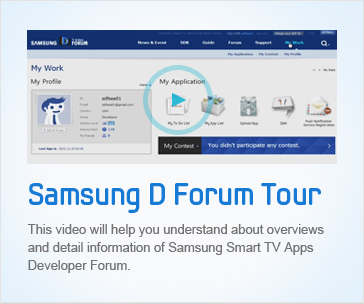 Samsung D Forum Tour